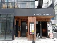 bnb+ 東京神田の詳細
