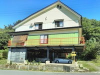 Guest House・Hostel 遊来〜yukuruの詳細