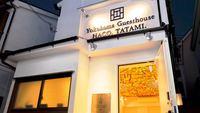 Yokohama Guesthouse HACO.TATAMI.の詳細