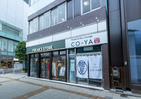CO-YA<コウヤ>Hostel&Bar Loungeの詳細
