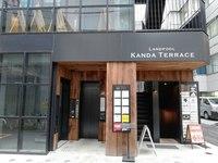bnb+ Kanda Terrace Ogawamachi