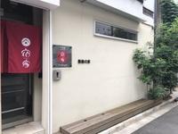 宿家千束町【Vacation STAY提供】の詳細