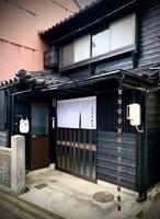 雅の宿【Vacation STAY提供】