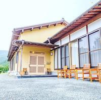 Kanata Mountain Lodge☆天空の山の中の静/民泊【Vacation STAY提供】()