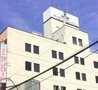 ホテルサンロード<埼玉県>の詳細