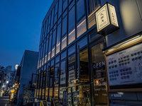 武相庵 LIBRARY&HOSTEL(2018年12月15日OPEN)の詳細