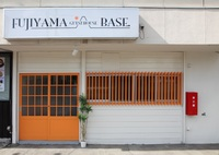 FUJIYAMA BASEの詳細