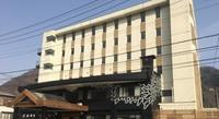 鬼怒川クラブ ホテル錦泉閣(きぬがわくらぶ ほてるきんせんかく)