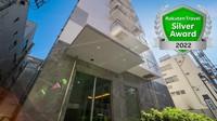 スーパーホテル湘南・藤沢駅南口 天然温泉 伝馬の湯(2019年4月26日グランドオープン)の詳細