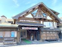 河津浜 木の家の詳細