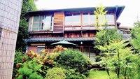 熱海温泉ゲストハウスnagomiの詳細