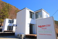 Rakuten STAY HOUSE × WILLSTYLE 河口湖船津の詳細