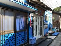 島宿 Fujioka<大島>の詳細