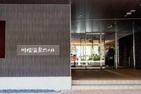 〜SLが見える宿〜大井川鐵道 川根温泉ホテルの詳細