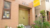 ビジネスホテル サンフラワー 川崎日進町の詳細