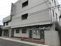 ビジネスホテル岡本 越谷店の詳細