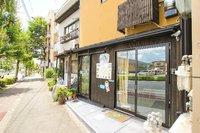 バス停から一分、京都観光起点に。【Vacation STAY提供】
