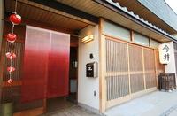 奈良 日本の伝統的な一軒家【Vacation STAY提供】