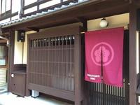 Rakutoko 桜