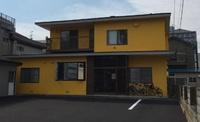 函館駅近くの外国人客が9割を超える一軒家を改装した民宿【Vacation STAY提供】