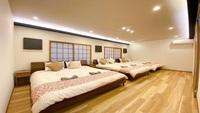 nestay villa tokyo shinjuku【Vacation STAY提供】