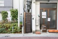 浅野邸2F/民泊【Vacation STAY提供】の詳細