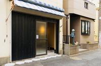 ☆★ADACHI SAMURAI HOUSE★☆/民泊【Vacation STAY提供】の詳細