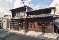 西村邸 NISHIMURA-TEI/民泊【Vacation STAY提供】