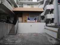 ARAKAKI HOUSE【Vacation STAY提供】