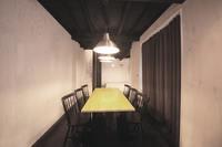 アート空間に泊まる特別体験を提供する一棟貸切宿【ひがし茶屋街エリア【Vacation STAY提供】