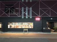 Book Tea Bed SHINJUKU-GYOENの詳細