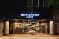 Mash Cafe & Bed NAGANO