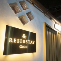 RESI STAY GION