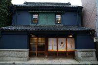 三崎港 古民家の旅宿の詳細