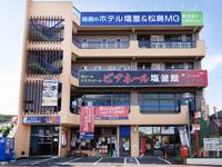 ホテル塩釜&松島MGの詳細