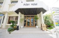 Adan Hotel