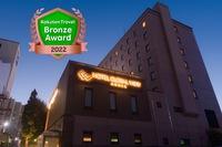 ホテルグローバルビュー八戸アネックスの詳細