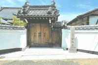 The temple ‐寳珠寺‐