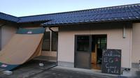 EGキャンプ場(いーじーきゃんぷじょう)