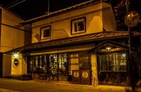 Hostel&Bar CAMOSIBAの詳細