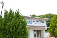 ゲストハウス HOSHI-KAZE tateiwa