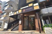 ホテルグランマーチ東京芝浦の詳細