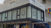 The Micro Museum Hostel Nihonbashiの詳細