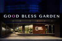 GOOD BLESS GARDEN SAUNA&STAY