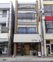 chAho Hostel Nirasaki/Outdoor Baseの詳細