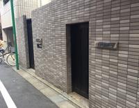 エヴァーグリーンホテル新宿リュクスの詳細
