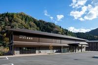 国民宿舎 清嵐荘(こくみんしゅくしゃ せいらんそう)
