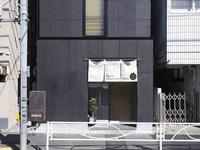 IKIDANE Residential Hotel 墨田京島