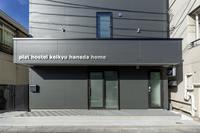 plat hostel keikyu haneda homeの詳細