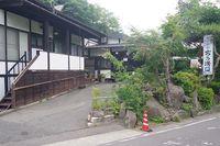 毒沢ミネラル療養泉 宮乃湯旅館の詳細